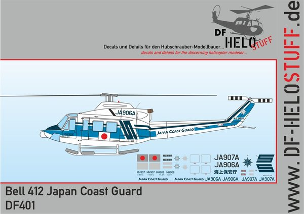 Decals Bell 412 Japan Coast Guard