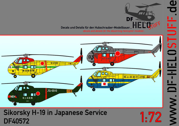 Decals Japanese H-19
