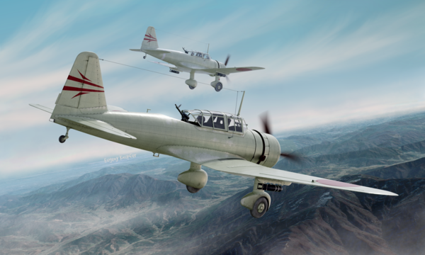 Clear Prop 72011 Ki-51 Sonia 1:72 Adavanced Kit