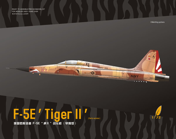 Dream Model DM720013 F-5E Tiger II 1:72